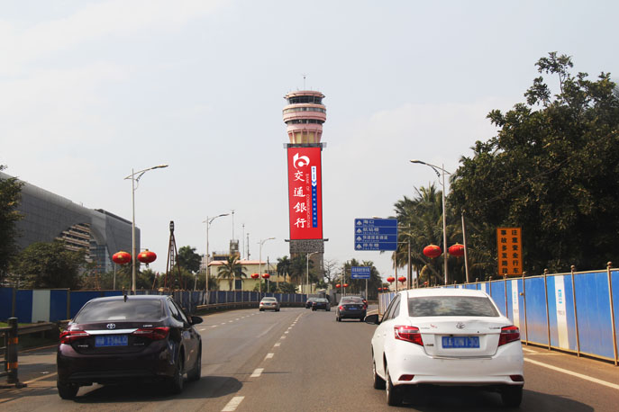 美兰国际机场塔楼LED屏