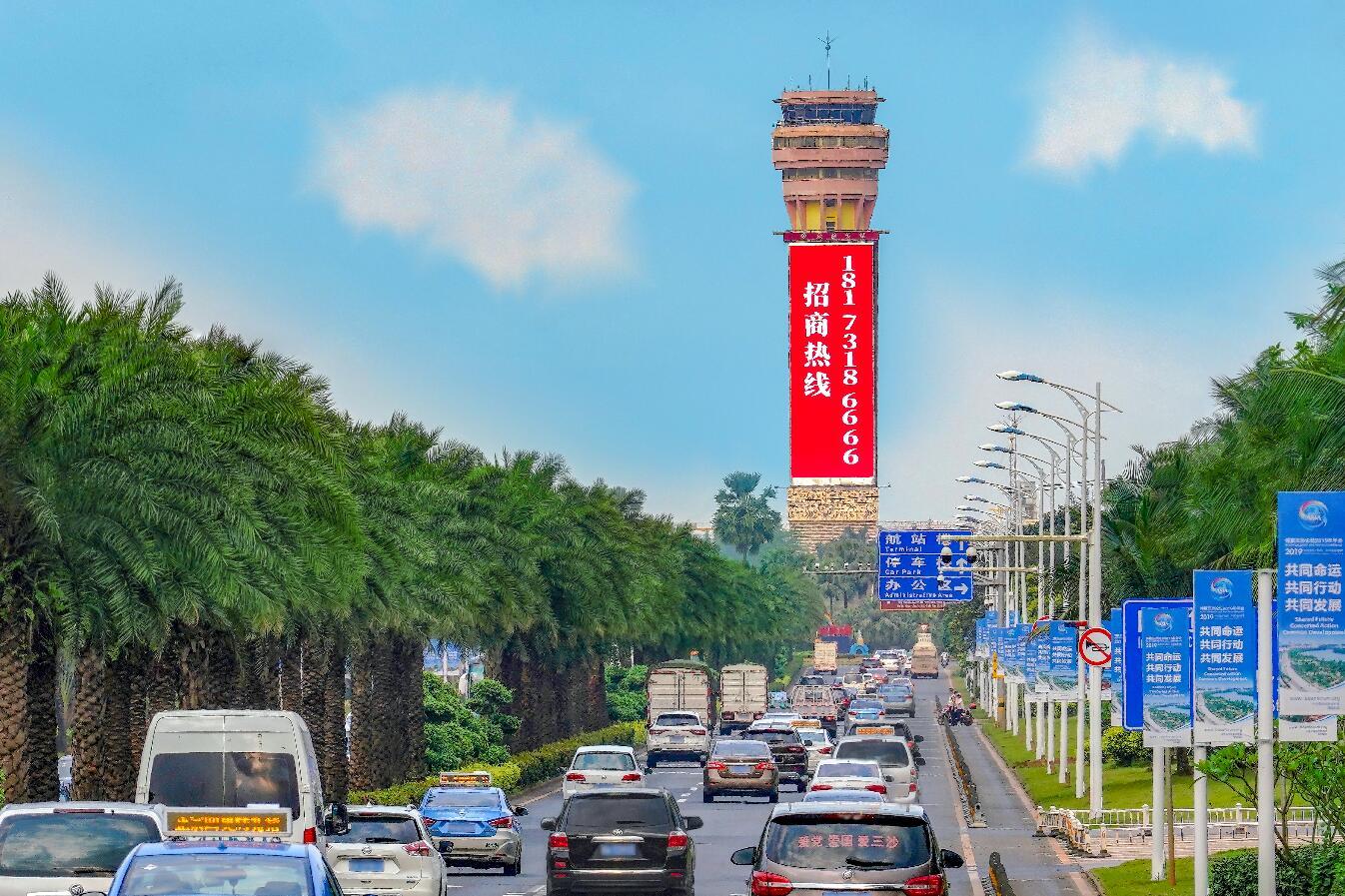 美兰国际机场塔楼单面
