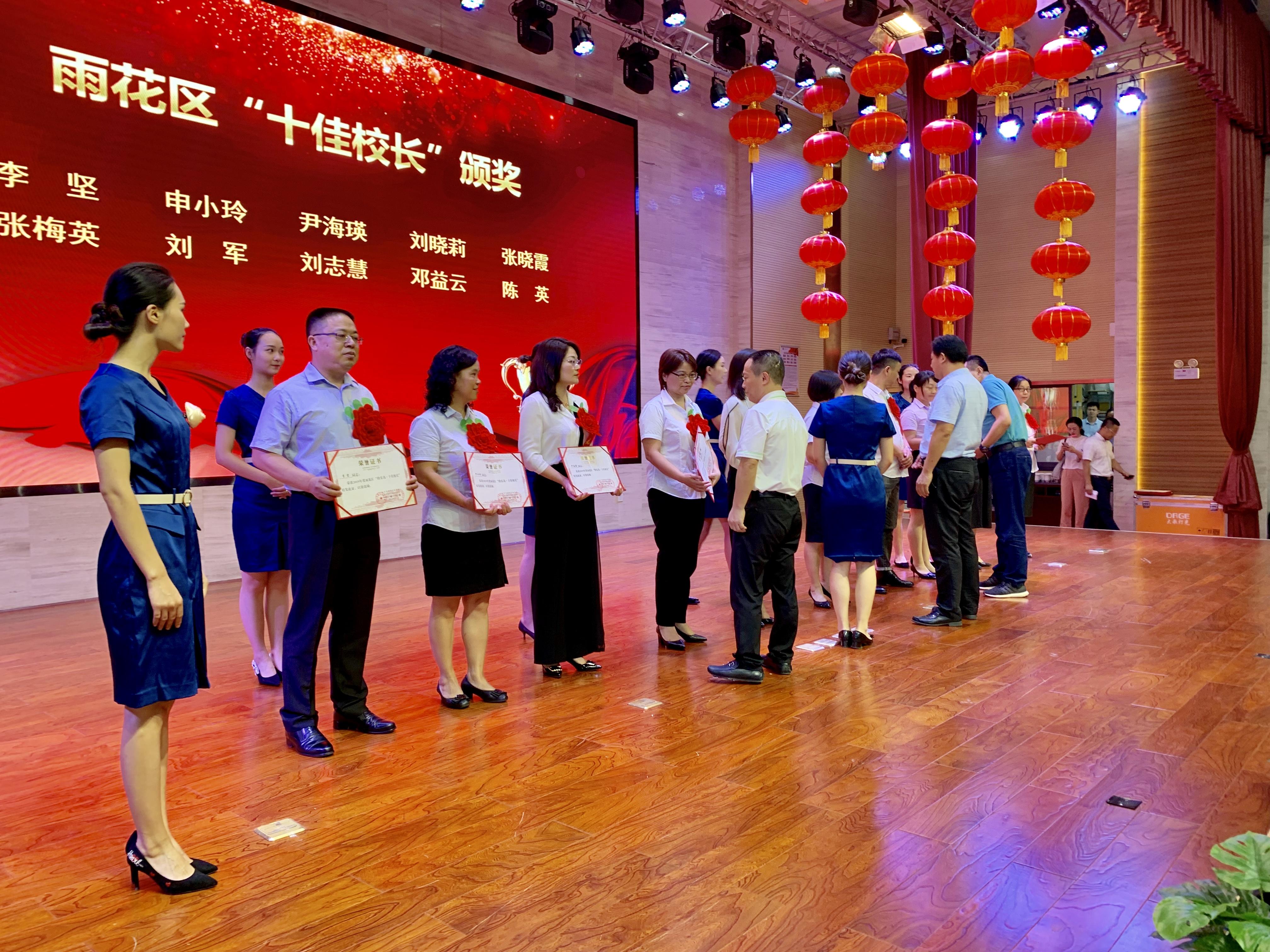 400万元重奖优秀教师!湘江新区爱心企业运动公益计划将惠及万名中小学生