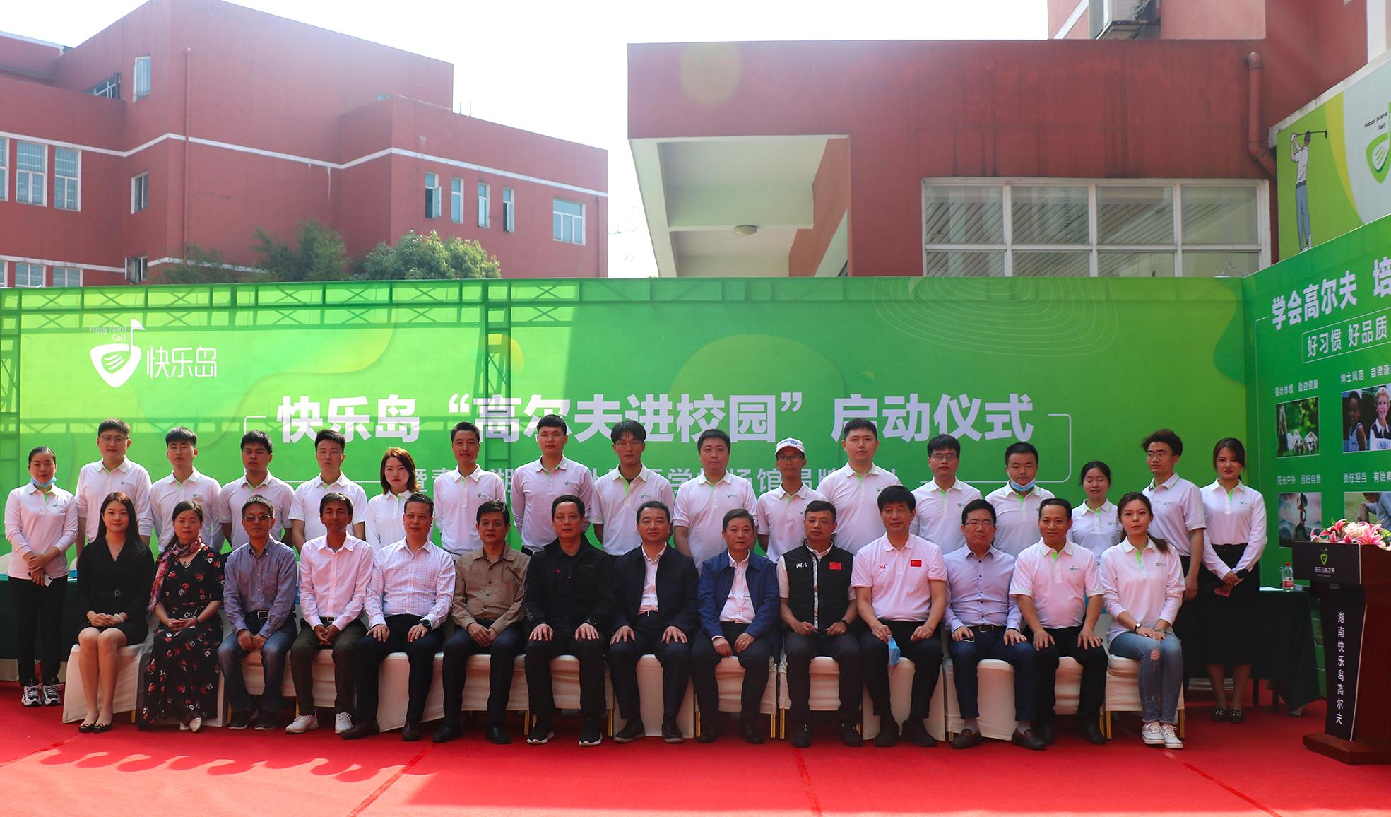 高尔夫球进青竹湖湘一外国语学校小学课堂,学生可免费体验