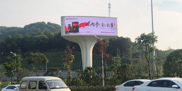 众益传媒长沙西二环LED广告屏