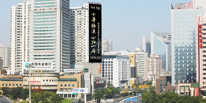 湖南广告公司